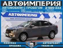 Красноярск Веста 2016