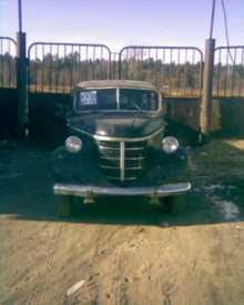 Иркутск М1 1940