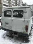 УАЗ Буханка, 1994 год, 110 000 руб.