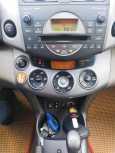 Toyota RAV4, 2006 год, 705 000 руб.