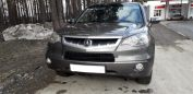 Acura RDX, 2008 год, 800 000 руб.