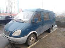Москва 2217 2006