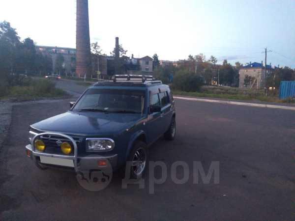 Nissan Rasheen, 1995 год, 250 000 руб.