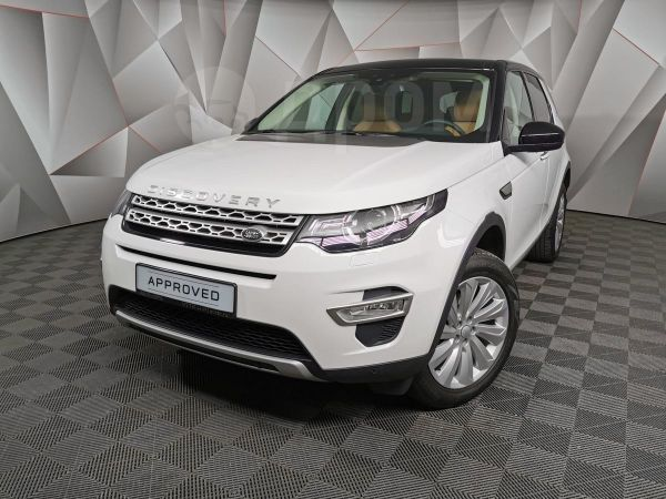 Land Rover Discovery Sport, 2019 год, 3 099 495 руб.