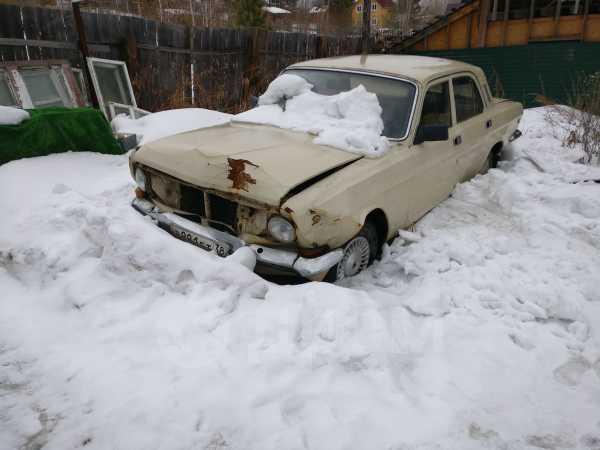 ГАЗ 24 Волга, 1990 год, 15 000 руб.