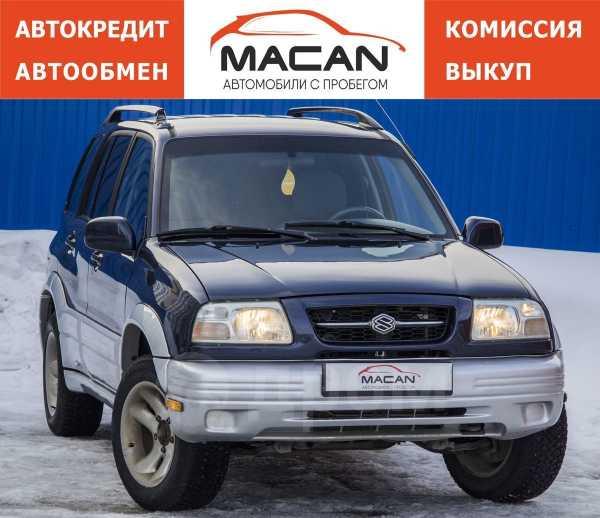 Suzuki Grand Vitara, 1999 год, 309 000 руб.