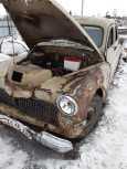 ГАЗ Победа, 1950 год, 40 000 руб.