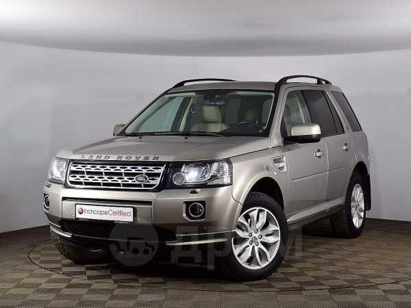 Land Rover Freelander, 2012 год, 1 219 000 руб.