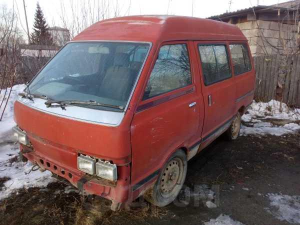 Nissan Vanette, 1984 год, 70 000 руб.