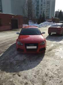 Кемерово RS3 2012