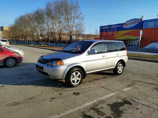 Honda HR-V, 2001 год, 346 000 руб.