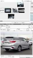 Honda Shuttle, 2016 год, 839 000 руб.