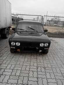Дзержинск 2106 1991