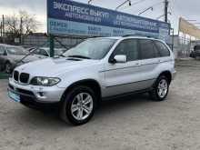 Ростов-на-Дону X5 2006