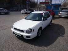 Астрахань Impreza 2002