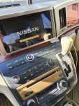 Nissan Elgrand, 2006 год, 680 000 руб.