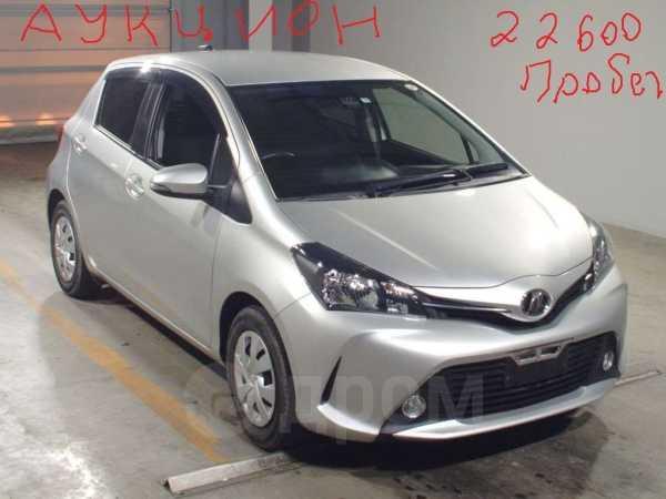 Toyota Vitz, 2015 год, 610 000 руб.
