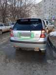 Toyota Nadia, 1999 год, 430 000 руб.