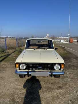 Армавир 412 1986