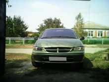 Переславль-Залесский Voyager 1999