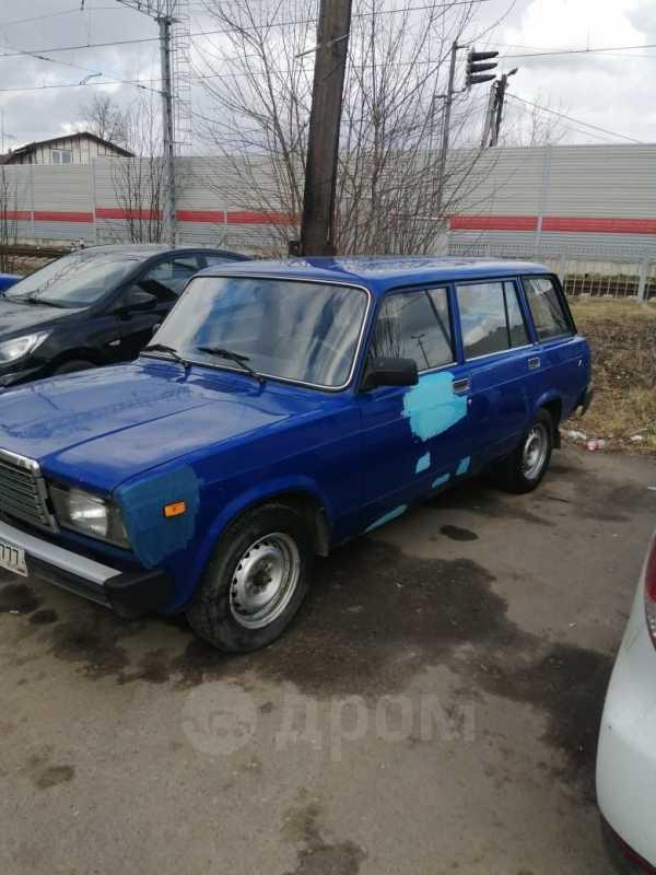 Лада 2104, 2009 год, 95 000 руб.