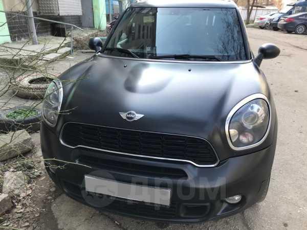Mini Hatch, 2014 год, 1 099 000 руб.