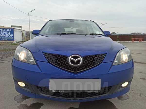 Mazda Axela, 2008 год, 335 000 руб.