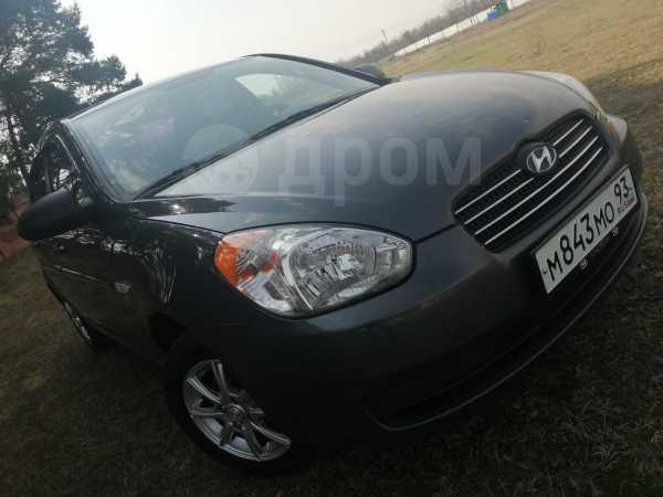 Hyundai Verna, 2008 год, 319 000 руб.