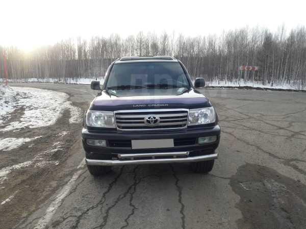 Toyota Land Cruiser, 2003 год, 1 280 000 руб.