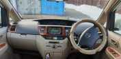 Toyota Noah, 2006 год, 680 000 руб.