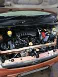 Subaru Stella, 2008 год, 260 000 руб.