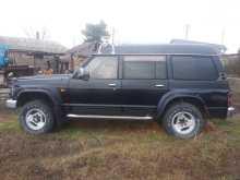 Таганрог Safari 1993