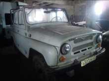 Чишмы 3151 1997