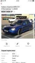 Subaru Impreza, 2004 год, 555 000 руб.
