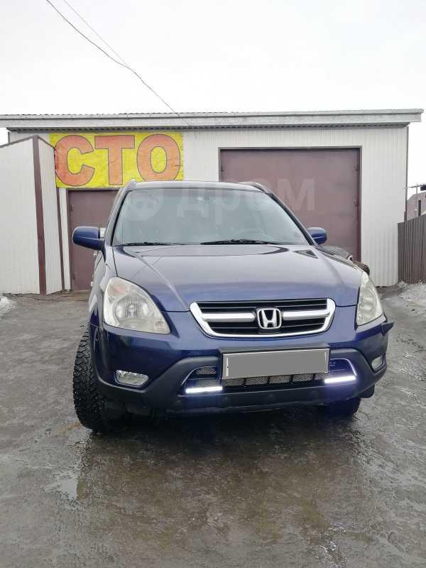 Honda CR-V, 2004 год, 535 000 руб.