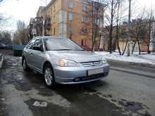Челябинск Civic Ferio 2001