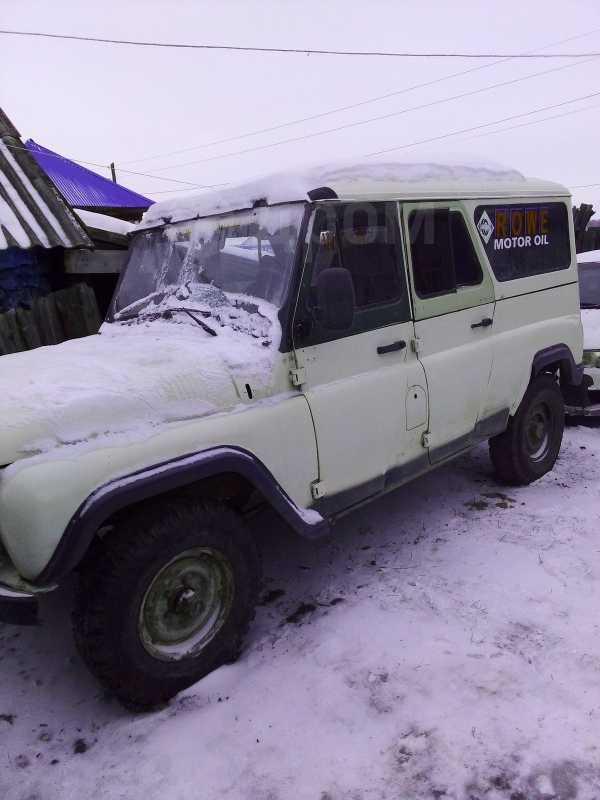 УАЗ 3153, 1997 год, 75 000 руб.