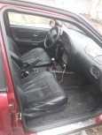 Ford Scorpio, 1995 год, 140 000 руб.