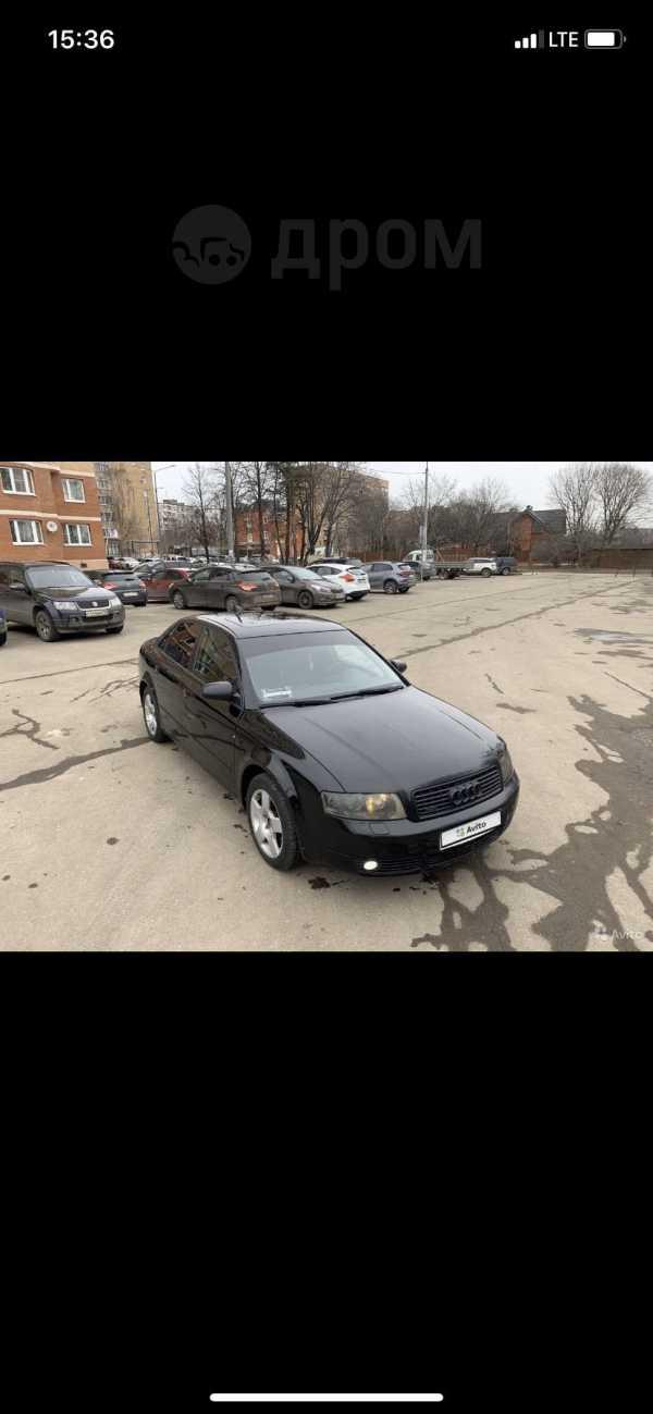Audi A4, 2004 год, 230 000 руб.