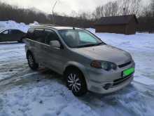 Вилючинск HR-V 2002