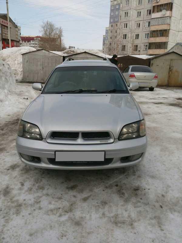 Subaru Legacy, 1998 год, 250 000 руб.
