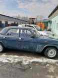 ГАЗ 3110 Волга, 2000 год, 54 000 руб.