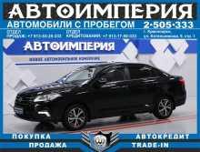 Красноярск Lifan Solano 2016