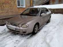 Киров Shuma 1999