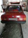 BMW 3-Series, 1987 год, 80 000 руб.