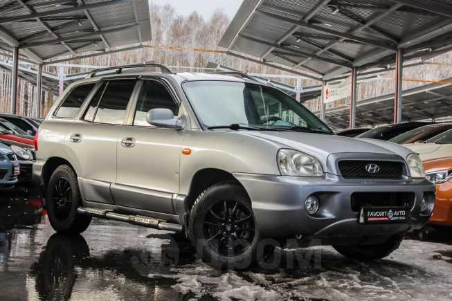 Hyundai Santa Fe Classic, 2004 год, 449 000 руб.