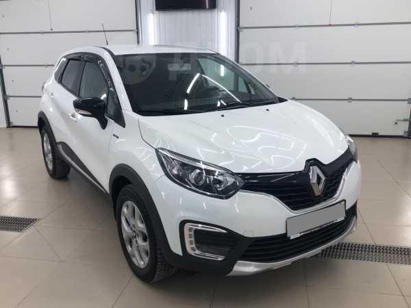 Renault Kaptur, 2017 год, 830 000 руб.