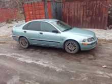 Красноярск C40 2004