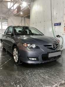 Курган Mazda3 2006