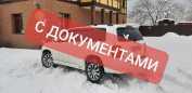 Toyota Kluger V, 2002 год, 329 000 руб.
